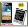 Bateria Galaxy Win Duos Gt-i8552 I9210 S2 Hd + Frete Gratis