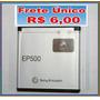 Bateria Sony Live Walkman Wt18i Sk17i Wt19i St17i W8 X7 E16i