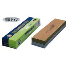 Pedra King Japonesa Faca Sushi 250/1000 Japones Sashimi
