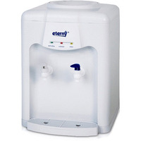 Bebedouro Agua Elétrico Natural Gelada Branco 110v Galao Fri