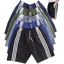 Kit C/ 5 Bermudas Shorts Tactel Masculina Elástico Academia