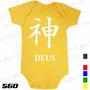 Body Evangélico Gospel Deus Infantil Bebê Promoção