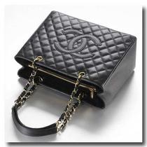Luxuosa Bolsa Shopper Chanel Frete Grátis!!! Fotos Reais