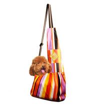 Bolsa Para Cachorro Cães Pequenos Colorida Pronta Entrega