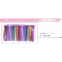 Necessarie Bolsa Porta Maquiagem Lilas Listrada Transparente