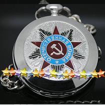 Relógio De Bolso Russo - Soviético Bolchevique -