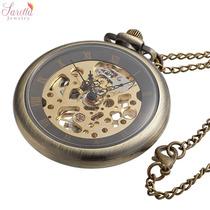 Relógio De Bolso Mecanismo A Corda Algarismos Romano