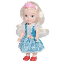 Mini Boneca Princesinha Cinderela 16 Cm 1100 - Baby Brink