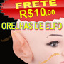Orelhas Latex Fantasia Elfo Fadas Duende Alien Gnomo Cosplay