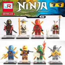 Coleção Com 8 Personagens - Ninjago
