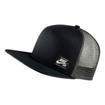 Boné Nike Sb Lockup Trucker - Loja Freecs -