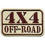 Patch Bordado Ad30049 4x4 Off Road Marrom 9,3x6cm