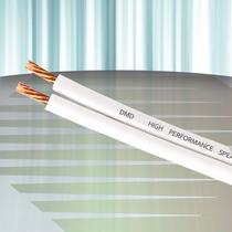 Cabo Caixa Acústica Diamond Cable 2x1,50mm Hp-wsp150 - 14m -