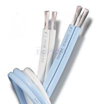 20m Cabo Para Caixa Acustica Supra Cable Classic Mini 1,6