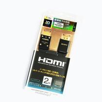 Cabo Hdmi Sony Original 1.4 3d Dlc-he20xf 2 Metros Full Hd