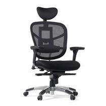 Cadeira Ergonômica Pra Escritório Top, Várias Regulagens
