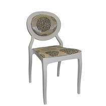 Cadeira Elizabeth Em Polipropileno