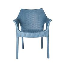 Cadeira Poltrona Plástica Azul