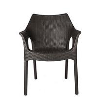 Cadeira Poltrona Plástica Marrom