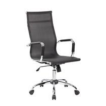 Cadeira Escritório Presidente Charles Eames Tela Mesh