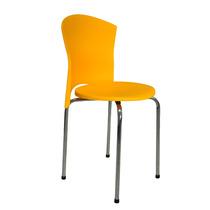 Cadeira Siri Amarela Em Polipropileno Base Cromada