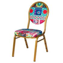 Cadeira Patchwork Colorida Em Alumínio E Tecido - 92x48 Cm