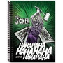 Caderno Universitário The Joker - 200fls - Spiral