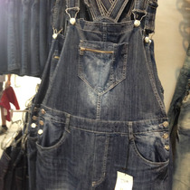 Macacão Jeans Masculino