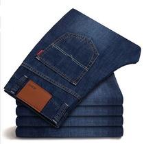 Calça Jeans Oakley, Calvin Klein, Tommy, Hollister, Bg E Bmw