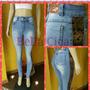 Calça Jeans Hot Pant Com Estampa De Onça Nas Laterais