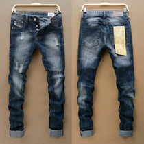Calça Jeans Masculina Importada 2016 Top - Grandes Marcas