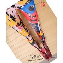 Calça Legging Colorida Última Moda - Frete Grátis
