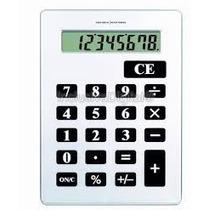 Calculadora De Mesa Extra Grande Kk-5142-8