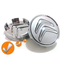 . Sub Calota Tampa Centro Roda Citroen C3 4 5 Ds3 4 (prata)