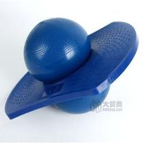 Pogobol Pogo Ball - Novo Zerado De Fábrica - Anos 80