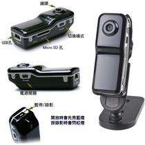 Filmadora Mini/micro Camera Escondida,video Espiã