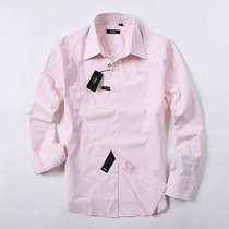 Camisa Hugo Boss Original - Easy Iron - Regular Fit Large