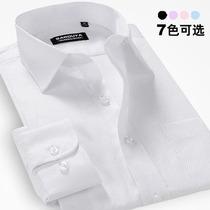 Camisa Social Masculina Importada Pronta Entrega Só R$65,00