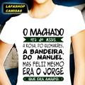 Camiseta Baby Look Feminina Machado Jorge Amado Camisa Moca