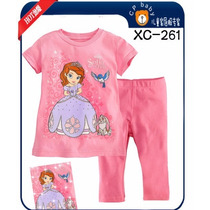 Pijama - Princesa Sofia - Pronta Entrega