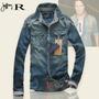 Camisa Blusa Jeans Jaqueta Deivid Beckham S & S - Importada