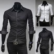 Camisa Social Masculina Slim Fit Frete Grátis Varios Modelos