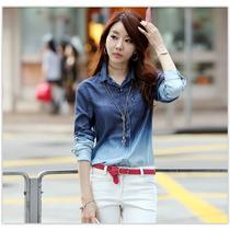 Camisa Jeans Feminina Degrade - Pronta Entrega