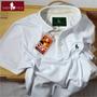 Camisa Polo Branca Frete Grátis | Frete Grátis Sedex