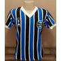 Camisa Retrô Grêmio 1983 Taça Libertadores - Manto Sagrado