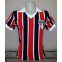 Camisa Retrô São Paulo 1957-1959 - Listrada - Manto Sagrado