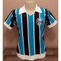Camisa Retrô Grêmio 1955 - Manto Sagrado Retrô