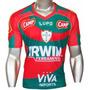 Camisa Portuguesa Lupo Unif I E Il Original Pronta Entrega