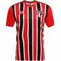 Nova Camisa São Paulo (tricolor) 2014/2015 Supporter Torcedo