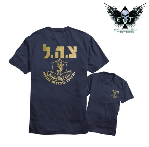 Camiseta Israel Defense Force